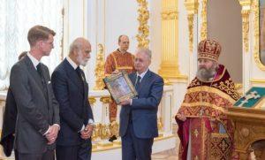 Приезд членов семьи Романовых